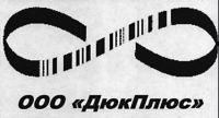Микросфера Алюмосиликатная