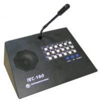 Прибор громкой связи ПГС-18д