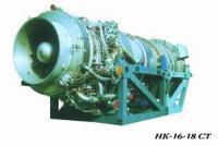 Двигатель для газоперекачивающих агрегатов