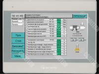 Контроллер Cooltech для компрессорных агрегатов и чиллеров