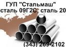 Труба крекинговая сталь 15Х5М ГОСТ 550-75