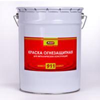 Огнезащитная краска для металлических конструкций