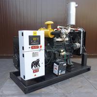 Дизельный генератор «Азимут»