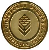 Малая золотая медаль